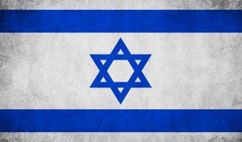 Israel Viisumi