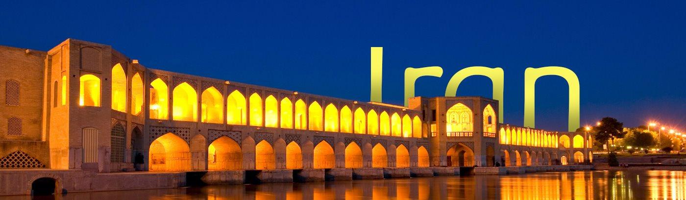 Passi ja viisumi Iraniin - Albatros Travel